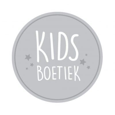 kids boetiek logo peanut